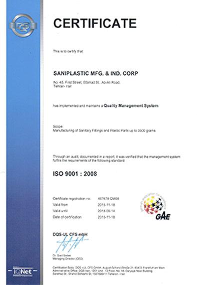 گواهی ISO9001