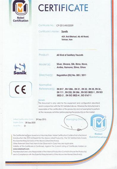 گواهی CE شیرآلات