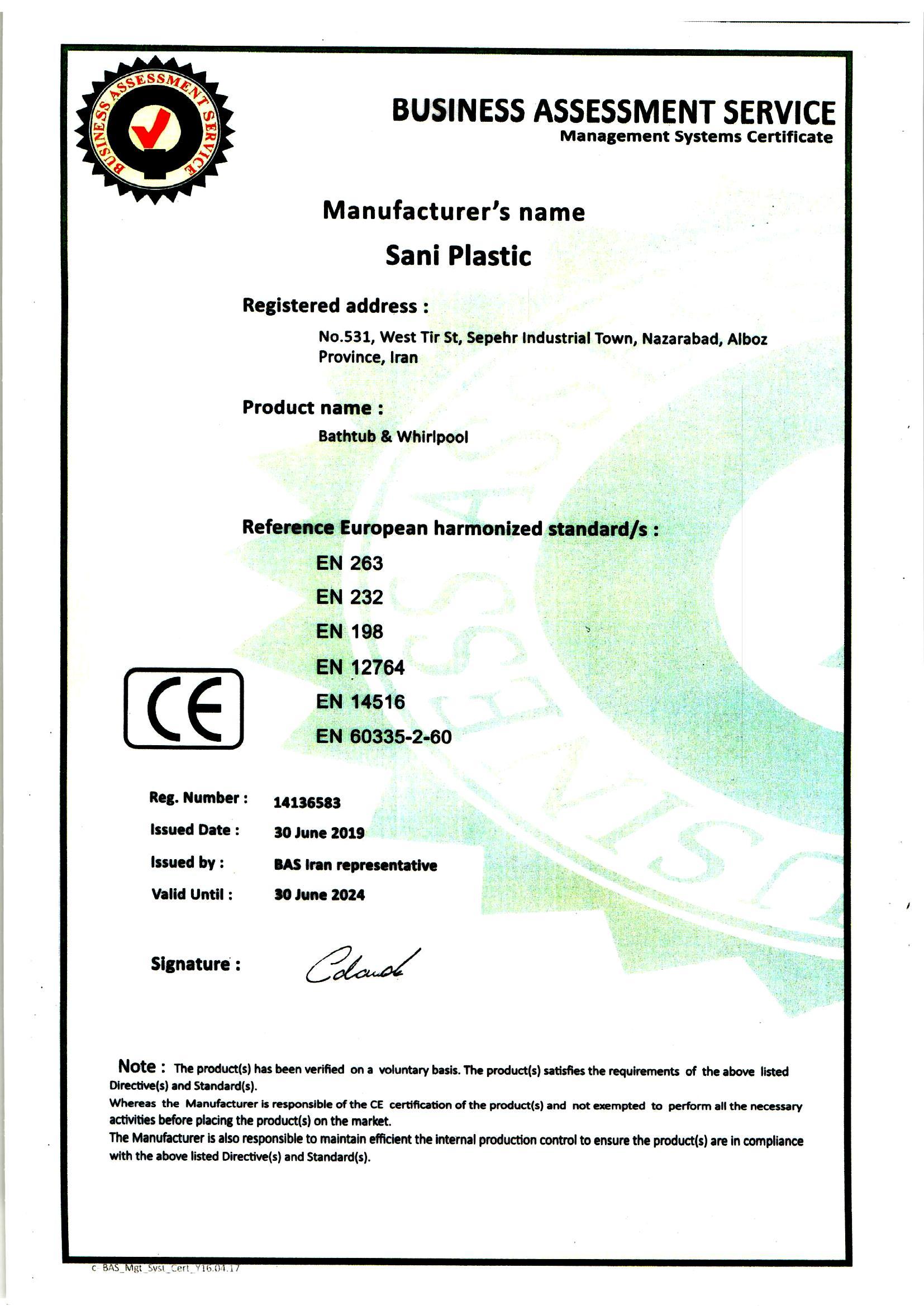 گواهی CE انواع وان و جکوزی