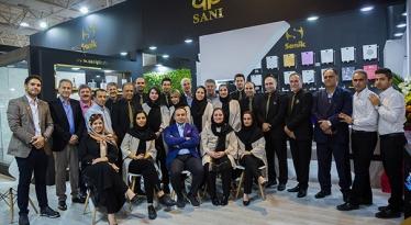 نوزدهمین نمایشگاه بین المللی صنعت و ساختمان